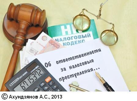 Картинки по запросу налоговый адвокат