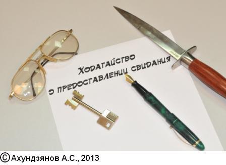 Постановление: образцы уголовных документов