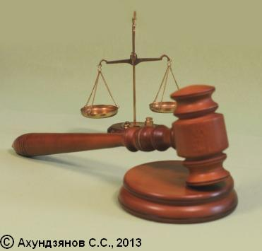 меня судебная практика по уголовным делам грабежи и кражи соблюдали этот
