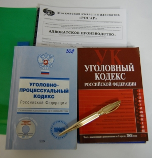 Адрес верховного суд рф в москве